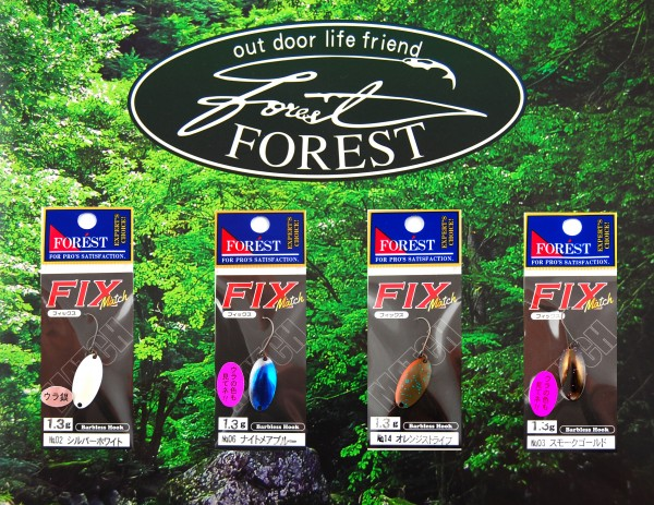 Forest FIX Match 1,3 g - Trout Spoons